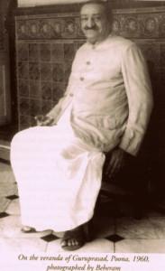 Baba_Guruprasad_Varanda